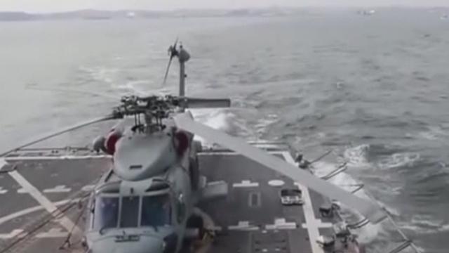 《军情解码》20151030 大洋之上的美军航母