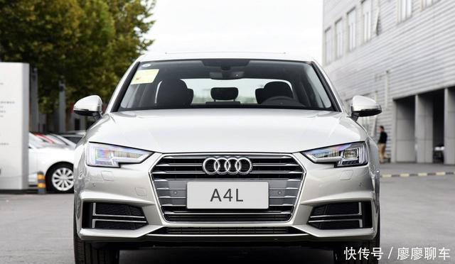 奥迪A4L值得买吗?它的缺点很多吗?来看看老司机的点评吧!