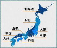 九州地区位于日本的西南端