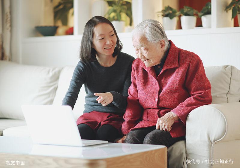 养老金上涨方案公布,上涨金额却不一样,这是为什么呢?