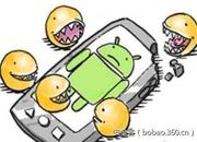 手机勒索软件可一键生成? 360手机卫士示警广大用户