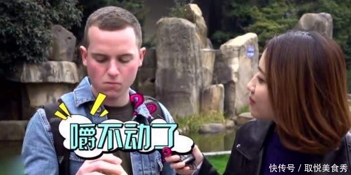 <b>老外吃中国美食给差评,中国网友很无奈:不会吃就别吃</b>