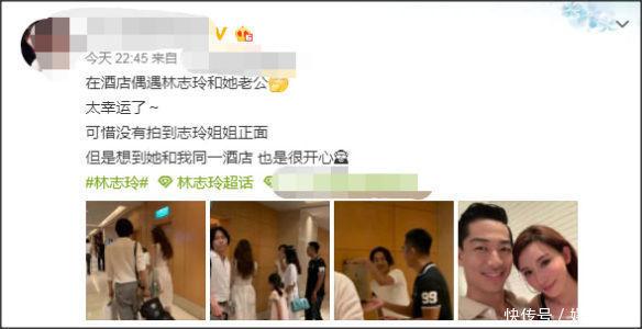林志玲夫妇现身酒店不和传闻不攻自破 老公拄着拐杖疑受伤
