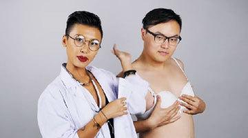 送你一份史上最辣眼的乳腺癌自检指南
