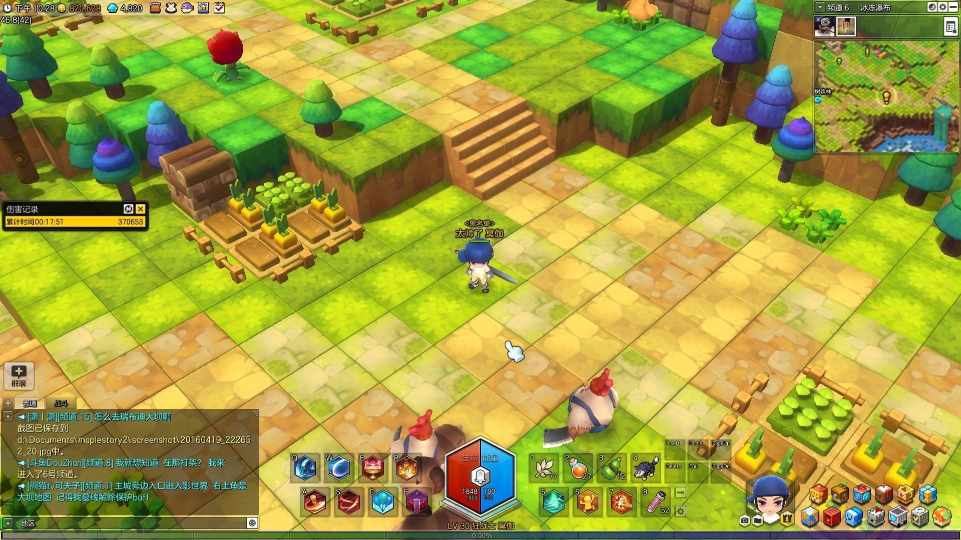 《冒险岛2》1-30级快速升级大法5.jpg