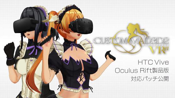 《3D定制女仆2》映射程序新玩法