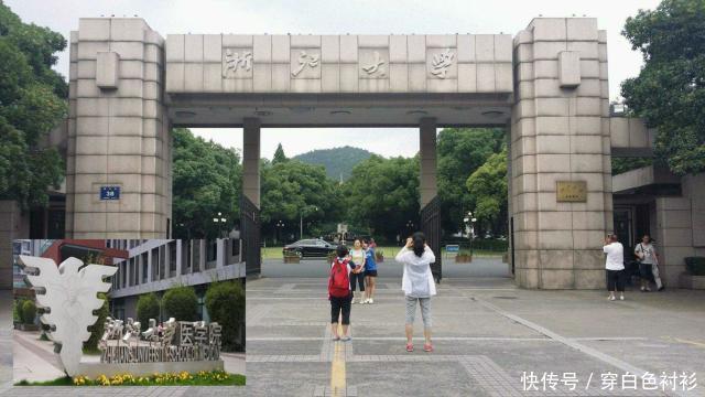 意外江西理科全省第407名被退档,靠征集志愿进入浙江大学医学