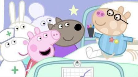 小猪佩奇第7季中文版 粉红猪小妹 小猪佩奇动画片