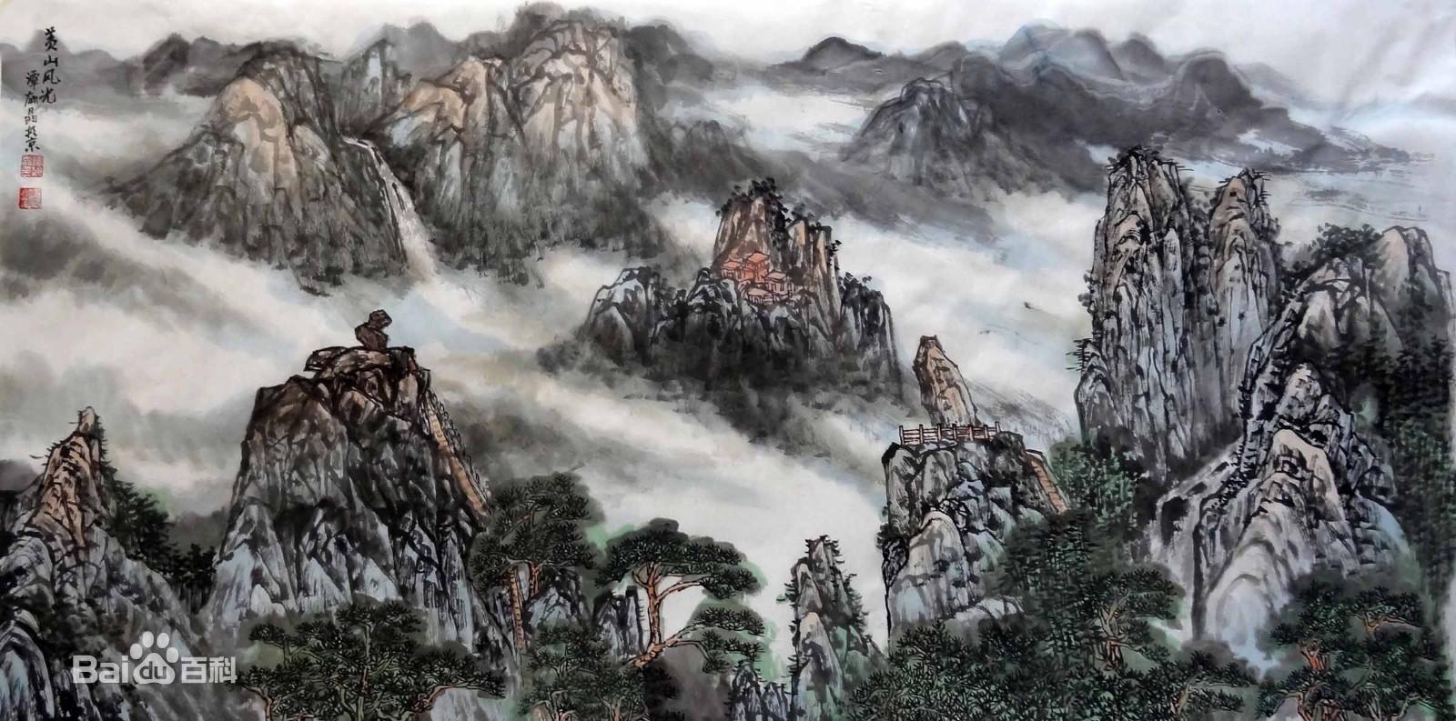 国画看风景之三山——黄山、庐山、雁荡山