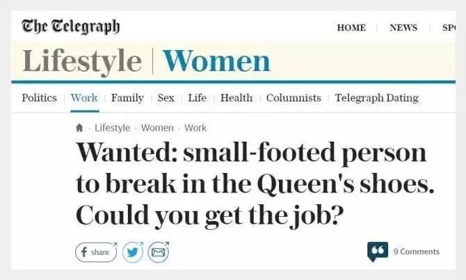 王室大管家撂挑子了,怒炒王妃鱿鱼…原来王室有那么多奇葩工资还 -  - 真光 的博客