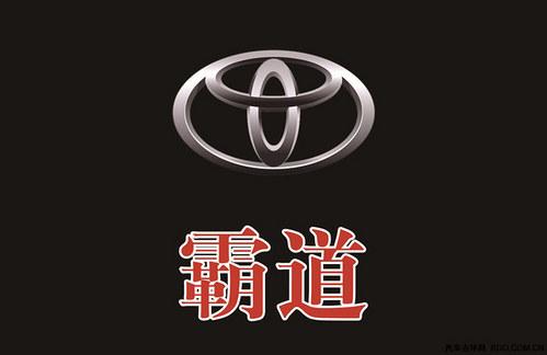 logo logo 标志 设计 矢量 矢量图 素材 图标 499_324