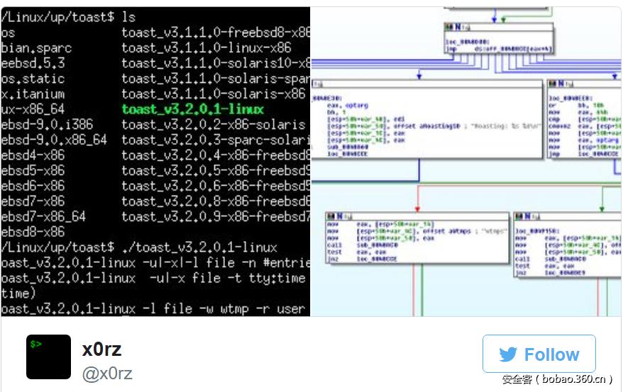 【国际资讯】影子经纪人再次归来,公开密码解密更多NSA黑客工具