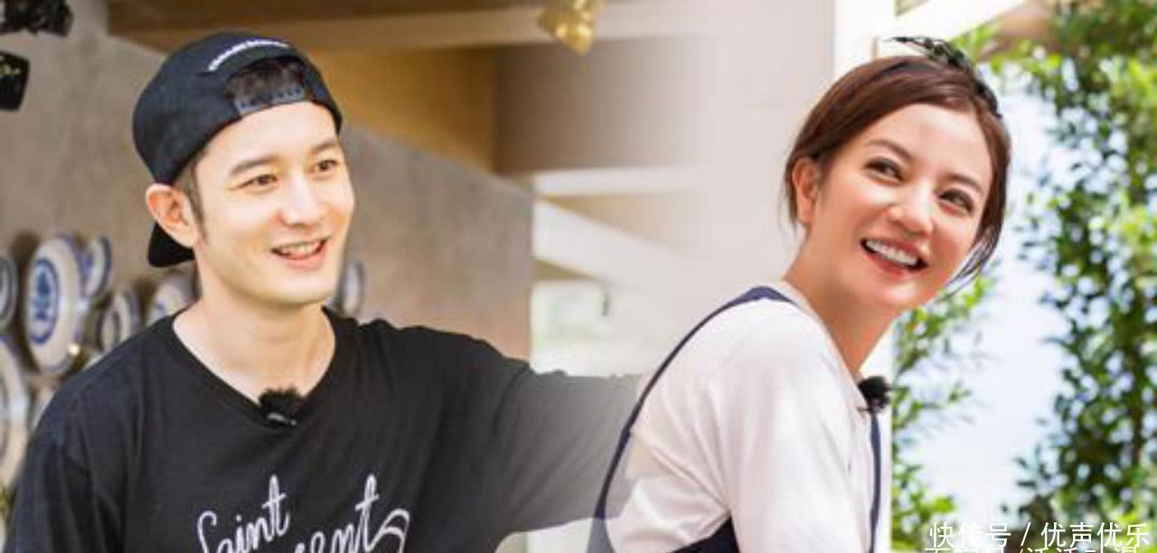 <b>中餐厅两届店长对比,网友支持赵薇,黄晓明霸道总裁范让网友怒了</b>