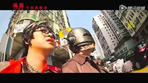 拉导演成长记之三:拉导演辛酸导演路