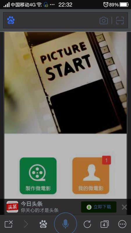 OPPO手机视频编辑样[截图]_360v手机陈立视频江图片