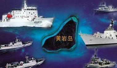 中国在黄岩岛走了步好棋 令美国崩溃大喊完了