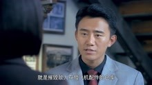 光影:山红回来跟陈静安国说,特殊时期他们可以直接联系