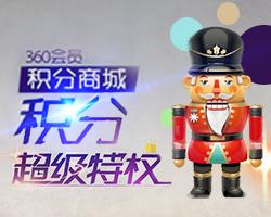 **  甜爱路 ( 2012 / 2 骑游 ) - genrong1946 - genrong1946的博客