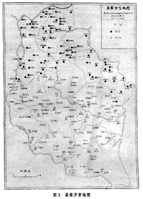 画法跟昌黎方言地图差不多