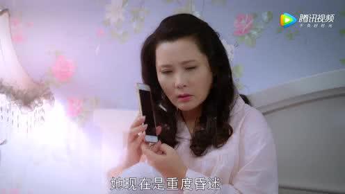 《老妈的桃花运》第08集精彩片花