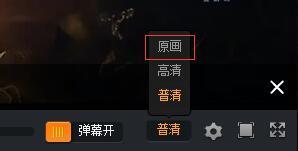 """斗鱼TV推出""""原画门票"""""""