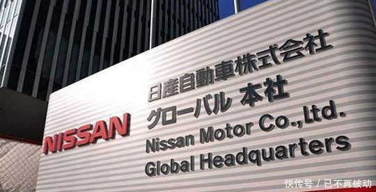 日产汽车利润大跌,全球裁员过万,丰田却用六亿美元投资滴滴?