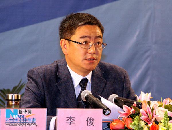 李俊-中国科技大学自动化系教授