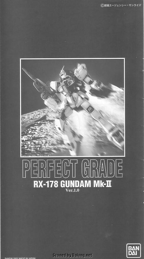 P06 cm0025.JPG