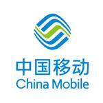 中国移动客户服务