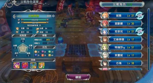 天使帝国4大海怪BOSS攻略 章鱼怪打法技巧