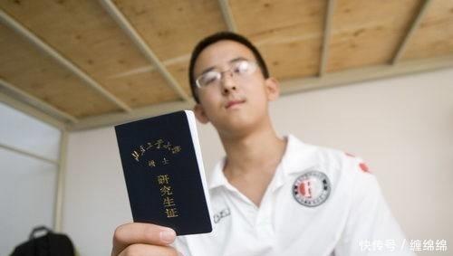 10岁上大学,16岁读博,曾逼父母在北京买房的神童张炘炀现状如何