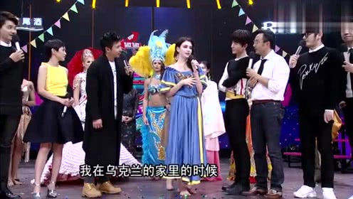 天天向上:世界小姐做客,杨洋与她们打成一片,欧弟不停捣乱
