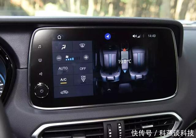 汽车 正文  以语音控制系统为例,这是人机交互的新趋势.