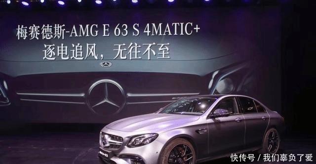 """AMG新款""""性能怪兽""""发布!V8双涡轮+9MCT,破百3.4s,扭矩850N.m"""