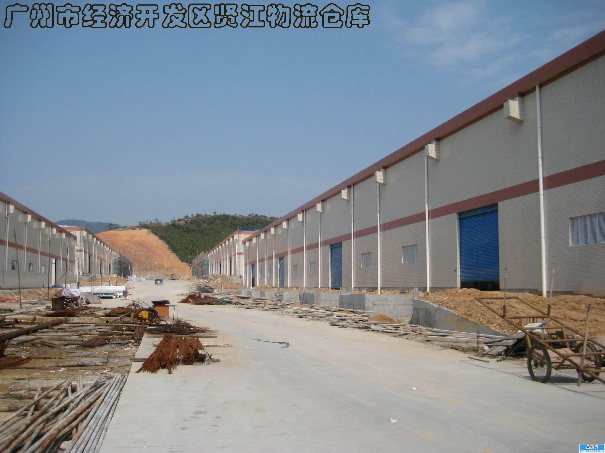 广州经济技术开发区_360百科