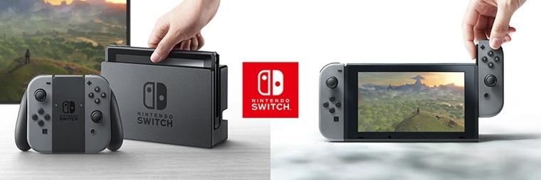 任天堂Switch主机