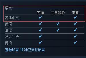 《赛伯利亚之谜3》Steam界面上线