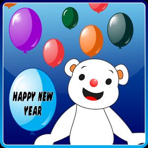 新年快乐2015礼品