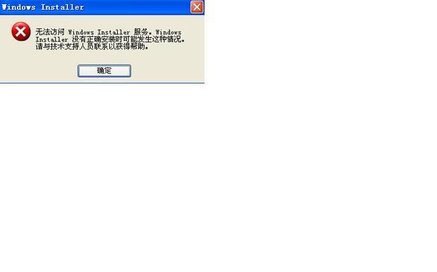 windows无法访问linux的samba服务器