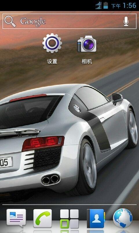 炫酷汽车壁纸