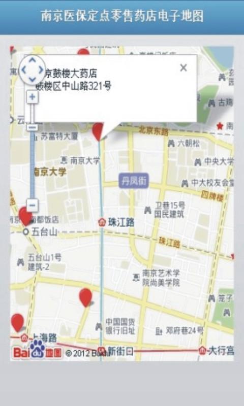 南京医保药店电子地图_360手机助手