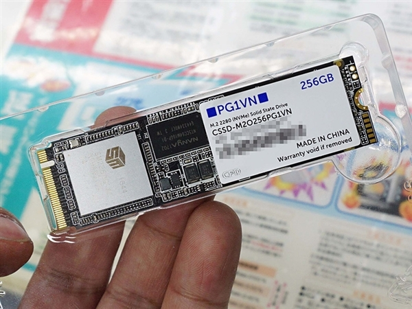 2500MB/s!世界最快固态硬盘CFD M2OPG1VN开卖