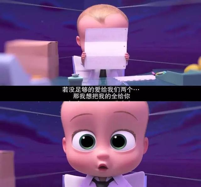 婴儿的心智有多厉害?《宝贝老板》打造史上最小霸道总裁