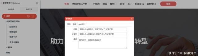 黑帽seo技术在线网站优化推广工作室南京seo一对一搜索引擎优化的优劣势-第3张图片-爱站屋博客