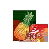 菠萝.png