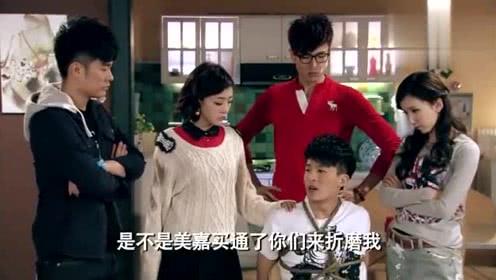 爱情公寓吕子乔和悠悠用四川话讲故事, 这一段太逗了!