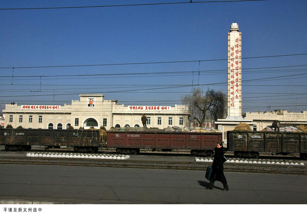 城市城市新义州(朝鲜语:),朝鲜民主主义人民共和国第四大简介.抽油烟机攻略选购图片