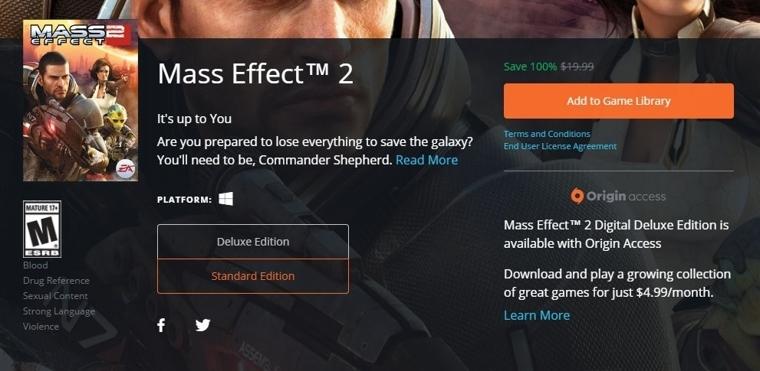 《质量效应2》免费赠送