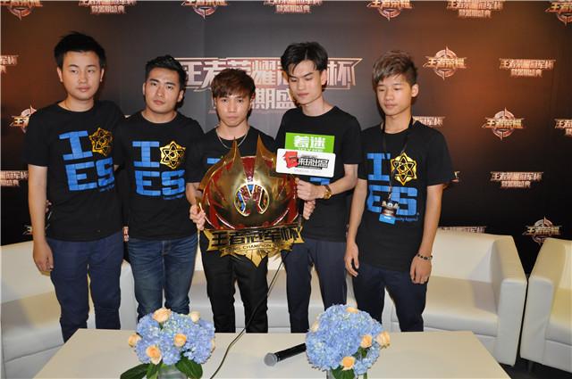《王者荣耀》职业联赛9月份开战