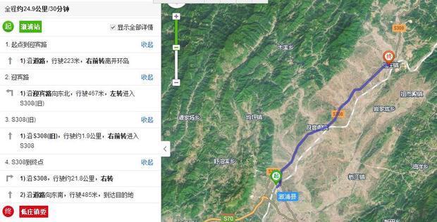 在湖南省怀化市